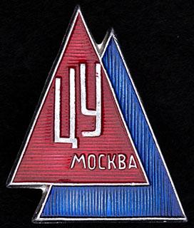 «Центральный универмаг «Москва». Алюминий, эмаль