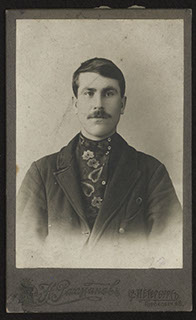 Фотография мужчины