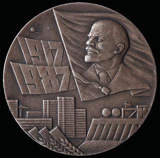 «70 лет Великой Октябрьской Социалистической революции». Томпак, серебрение. Диаметр 55 мм.