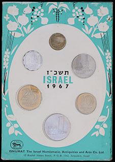 Израиль. Лот из монет 1967 г. 6 шт. В оригинальной упаковке