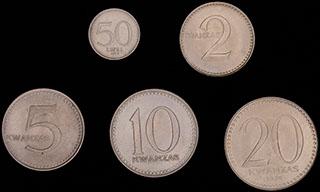 Ангола. Лот из монет 1975 г. 5 шт.
