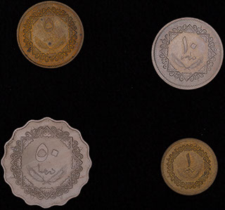 Ливия. Лот из монет 1975 г. 4 шт.