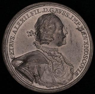 «Основание Балтийского флота. 16 мая 1703». Свинцово-оловянный сплав. Диаметр 46,9 мм.