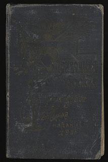 Малинко В. «Справочная книжка для офицеров». 8-е издание