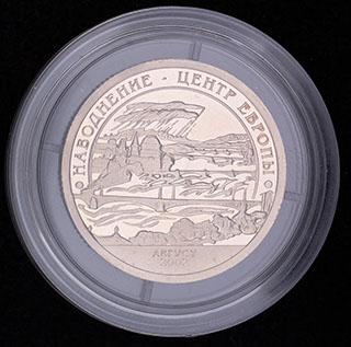 Шпицберген. 10 разменных знаков 2002 г. «Наводнение - центр Европы». СПМД. Медно-никелевый сплав