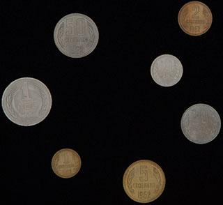 Болгария. Лот из монет 1962 г. 7 шт.
