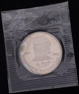 Рубль 1989 г. «100 лет со дня смерти Михая Эминеску». Медно-цинково-никелевый сплав. В защитной упаковке монетного двора