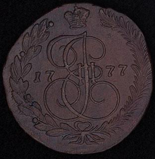 5 копеек 1777 г. ЕМ. Медь