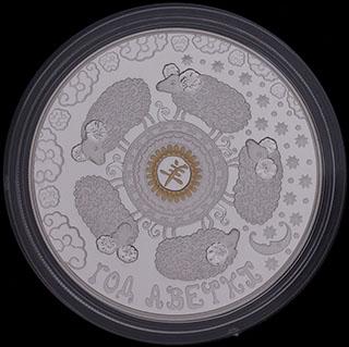 Белоруссия. 20 рублей 2014 г. «Год Овцы». Золото, серебро, стразы. Proof