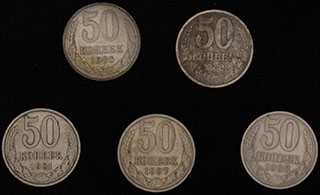 Лот из 50 копеек 1982-1988 гг. 5 шт.