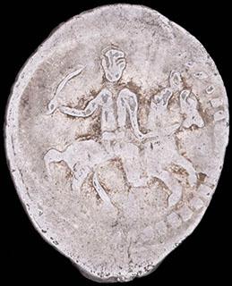 Иван IV Грозный. Сабельная копейка 1536-1547 гг. Серебро