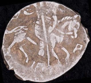 Иван IV Грозный. Копейка 1547-1584 гг.  Серебро
