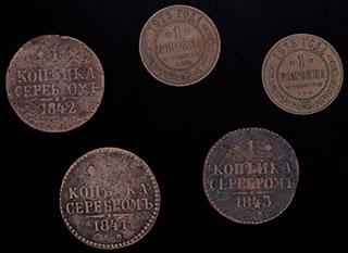 Лот из копеек 1841-1913 гг. 5 шт.