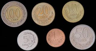 Албания. Лот из монет 2000-2008 гг. 6 шт.