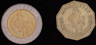 Ливия. Лот из монет 1950-1953 гг. 2 шт.