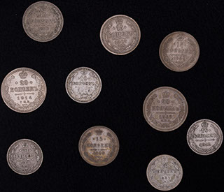 Лот из монет 1862-1915 гг. 10 шт.