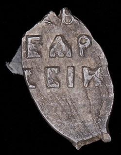 Петр I. Единоличное правление. Копейка 1715 г. Серебро