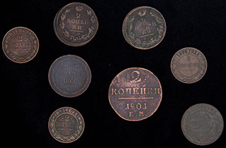 Лот из монет 1801-1914 гг. 8 шт.