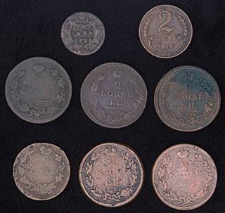 Лот из монет 1734-1924 гг. 8 шт.
