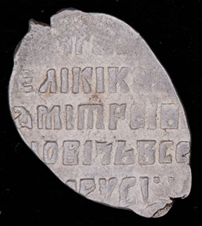Москва. Копейка Лжедмитрия I 1605-1606 гг. Серебро