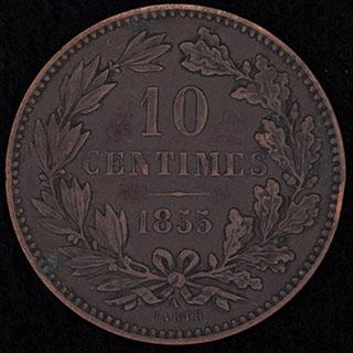 Люксембург. 10 сантимов 1855 г. Медь