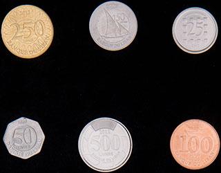 Ливан. Лот из монет 1995-2012 гг. 6 шт.