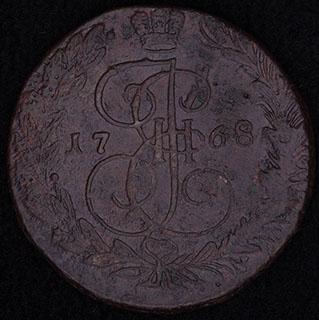5 копеек 1768 г. ЕМ. Медь