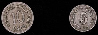 Сербия. Лот из монет 1884-1912 гг. 2 шт.