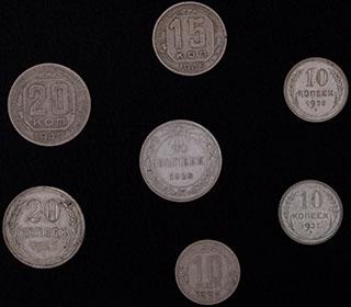 Лот из монет 1923-1945 гг. 7 шт.