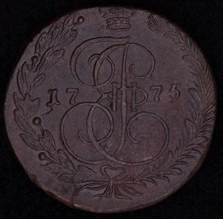 5 копеек 1775 г. ЕМ. Медь