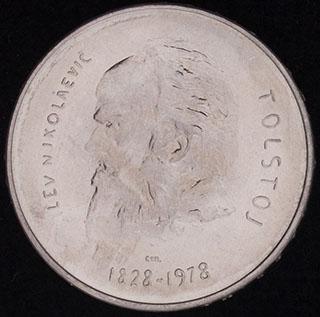 Сан-Марино. 1 000 лир 1978 г. «150 лет со дня рождения Л.Н. Толстого». Серебро