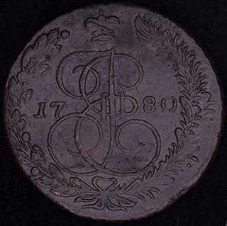 5 копеек 1780 г. ЕМ. Медь