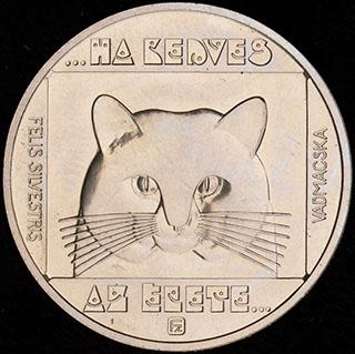 Венгрия. 100 форинтов 1985 г. «Природный заповедник - Дикая кошка»