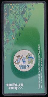 25 рублей 2012 г. «Сочи-2014». В оригинальной упаковке