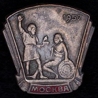 «Москва. Памятник Минину и Пожарскому». Металл белого цвета, эмаль