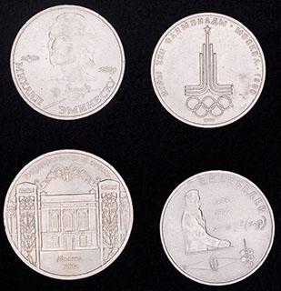 Лот из памятных монет 1977-1991 гг. 4 шт.