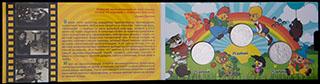 Лот из 25 рублей 2017-2018 гг. «Российская мультипликация». 3 шт. Медно-никелевый сплав. В оригинальной упаковке