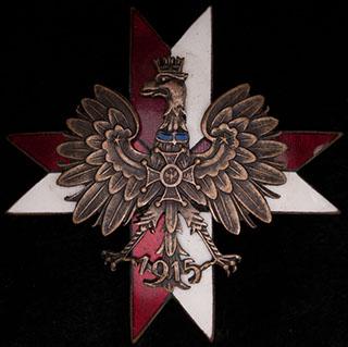 Польша. Знак 1-го Креховецкого уланского полка. II половина ХХ в. Бронза, серебрение, эмаль. Оригинальная закрутка утрачена