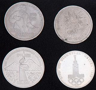 Лот из памятных монет 1977-1989 гг. 4 шт.
