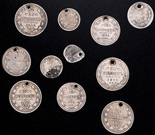 Лот из монет 1846-1914 гг. 11 шт.