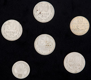 Лот из монет 1967-2001 гг. 6 шт.