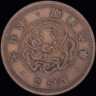 Япония. 2 сена 1873-1884 гг. Медь