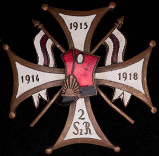 Польша. Знак 2-го Рокитнянского полка легкой кавалерии. II половина ХХ в. Бронза, эмаль. Оригинальная закрутка утрачена