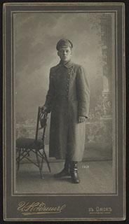 Фотография военного