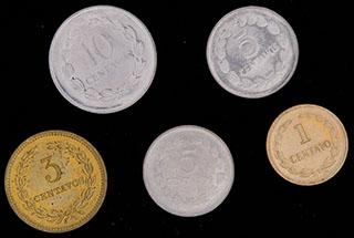 Сальвадор. Лот из монет 1974-1995 гг. 5 шт.
