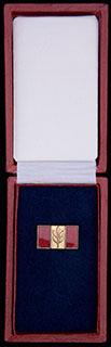 ГДР. Общество Германо-Советской дружбы. Планка медали Йохана Готтфрида Хердера. Бронза, позолота, эмаль. В оригинальной коробке