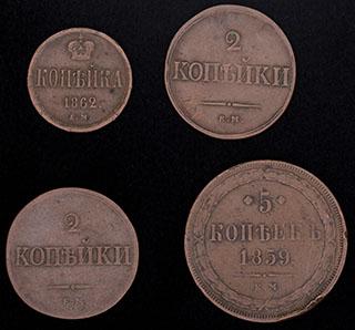 Лот из монет 1837-1862 гг. 4 шт.