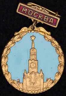 «Москва». Латунь, эмаль
