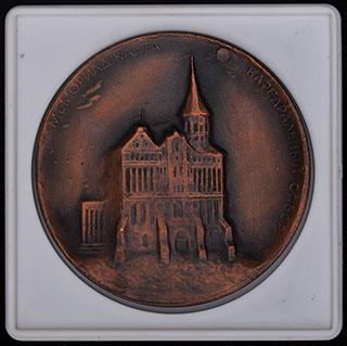 «Мемориал Канта. Кафедральный собор». Пластик с покрытием под бронзу. Диаметр 67,5 мм. В оригинальной коробке
