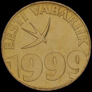 Эстония. 1 крона 1999 г. «Песенный фестиваль». Латунь